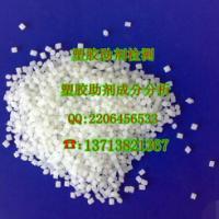 深圳塑胶原材料色母料成分分析