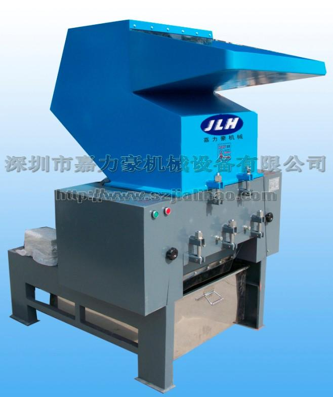 管道破碎机 塑料注塑粉碎机碎胶机JLH-620D强力胶头粉碎机打