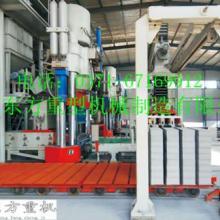 蒸压砖加气混凝土砌块设备混合料进入连续式消解仓消化批发