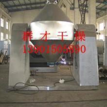 真空干燥机厂推荐:无机盐烘干机,无机盐干燥机