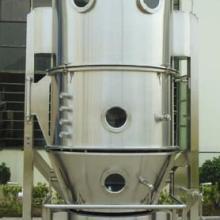 供应FL-B型沸腾制粒干燥机-制粒干燥机-干燥设备