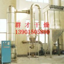 能耗低的:对氨基苯酚干燥机,对氨基苯酚烘干机