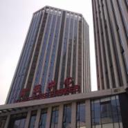 天津文化公司注册图片