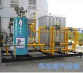 天津华旭燃气设备制造厂驻西北销售处