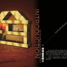 画册设计宣传册设计文化手册价格表