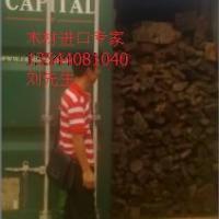 老挝大红酸枝进口流程/老挝