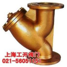供应Y型黄铜法兰过滤器