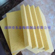 供应魔力木浆棉抹布
