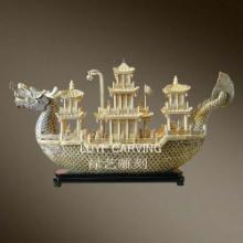 供应骨雕装饰品龙船