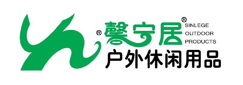 北京馨宁居户外家具公司图片