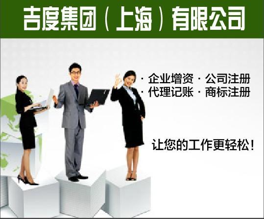 供应注册上海车用仪表有限公司