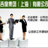 注册上海船舶专用配件有限公司