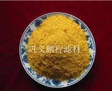 聚合氯化铝/PAC絮凝剂/娄底聚合氯化铝/鹏程聚合氯化铝厂家图片