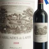 供应2008年拉菲珍宝红葡萄酒