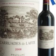供应2008年上海小拉菲红葡萄酒价格批发