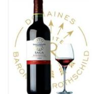 拉菲传说波尔多2010年红酒图片