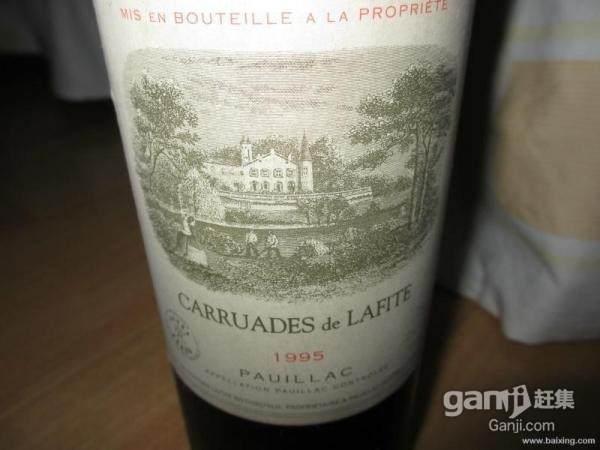供应1995年小拉菲红酒95拉菲副牌葡萄酒
