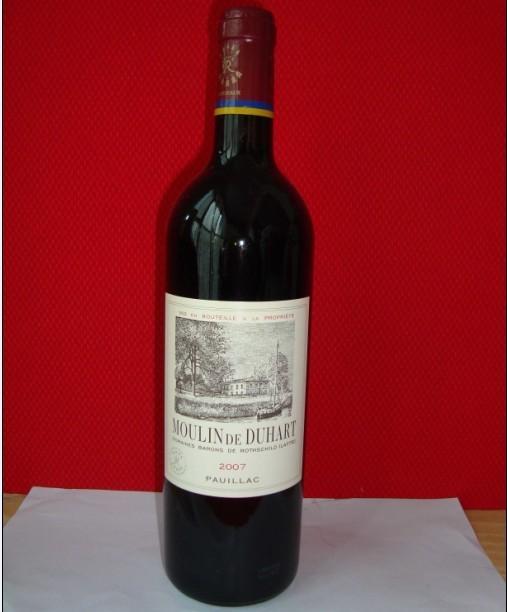 酒业有限公司生产供应2007年杜哈磨坊多少钱