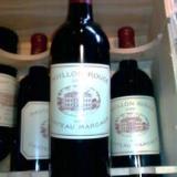 供应玛高庄园正牌红酒2005年玛高05年正牌玛高价格批发