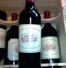 供应2007年玛歌红亭葡萄酒批发