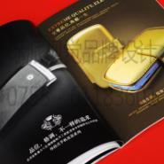聚合物电池模型电池航模电池图图片