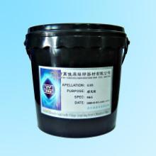 UV玻璃保护油墨触摸屏保护油墨CNC加工耐切削液油墨