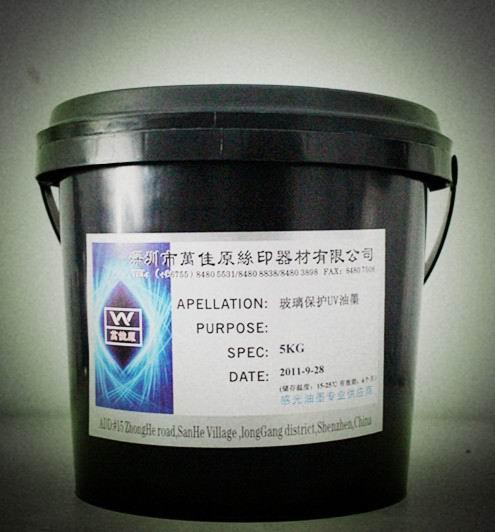 供应UV光学胶,触摸屏用光学胶UV胶水无影光学胶深圳光学胶