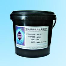 供应低温可剥胶低温保护油墨亚克力保护油墨低温固化油墨。