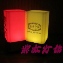 供应新款迷你方型LED充电酒吧浪漫台灯 紫虹灯饰 酒吧KTV充电烛台