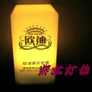 LED充电吧台灯耐用防摔酒吧台灯图片