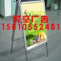 北京西城区巨型广告板三面翻LED