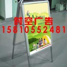 供应北京西城区巨型广告板三面翻LED屏等各类户外广告牌设计制作批发