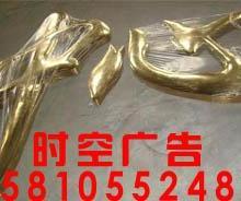 北京楼顶大字写真喷绘安全可靠批发