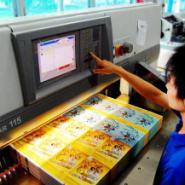 二手海德堡波拉切纸机进口报关备案图片