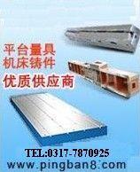 专业生产方箱:鑫丰量具