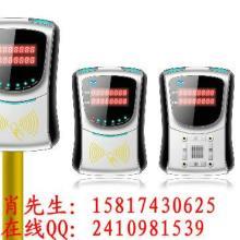 供应深圳一卡通管理系统/一卡通后台管理系统/一卡通后台系统厂家