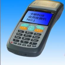 供应旅游手持机/商业收款机有打印功能/IC卡手持机/手持机