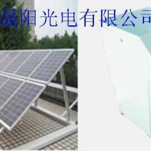 供应1KW太阳能发电机组