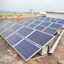 供应3KW太阳能发电机组