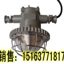 供应DGS12W/127L(B)防爆巷道灯,巷道灯生产厂家图片