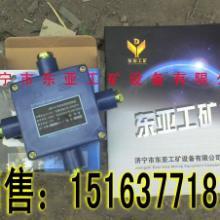 供应JHH-2本安电路用接线盒,低压电缆接线盒
