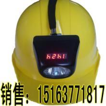 供应矿用LED一体式工作帽灯,矿用安全帽批发