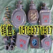 供应防爆电机接线盒,防爆接线盒,圆形接线盒,方形接线盒防爆电机圆