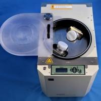 供应江苏电子材料用脱泡搅拌机
