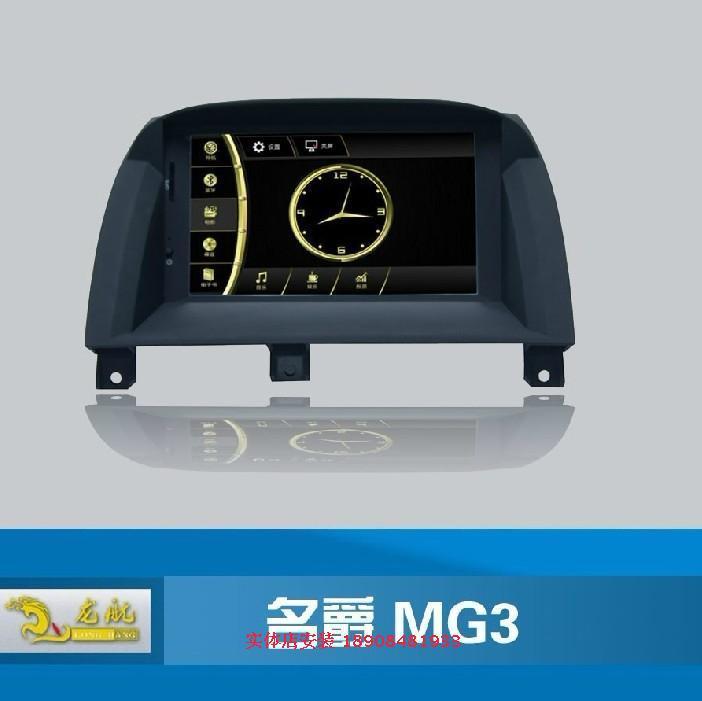 名爵MG3图片/名爵MG3样板图 (1)