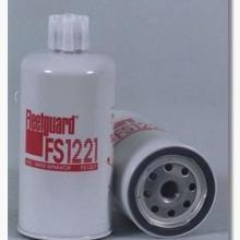 供应康明斯发动机配件弗列加滤芯FS1221  Fleetguar批发