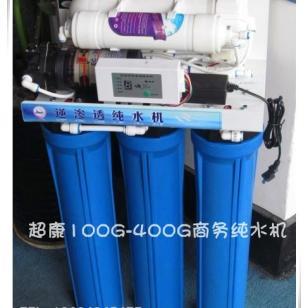 11加仑铁压力桶/储水桶/纯水机储水图片