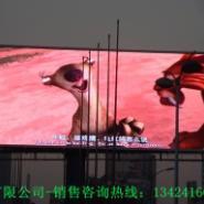 甘肃LED彩色广告屏厂商图片