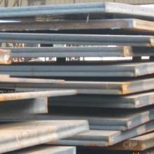 供应低合金高强度板.优质16Mn跌合金高强度板.优质Q345钢板