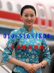 国际北京到斯泰特科利奇机票图片